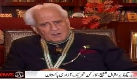 News Eye (Pakistan Ne Ab Tak Kya Khoya Kya Paya) – 23rd March 2015