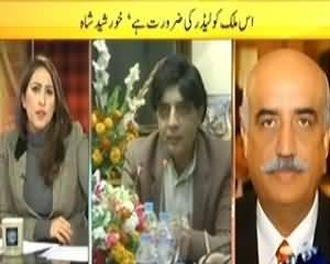 News Eye (Pakistan Needs A Leader) - 13th February 2014