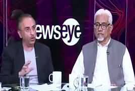 News Eye (Pakistan's Economical Situation) – 11th April 2019