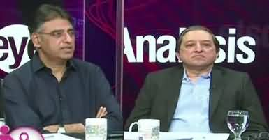 News Eye (Pakistan's Economy In Crisis) – 11th October 2017