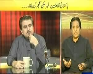 News Eye (Pakistani Saqafat Par Ghair Mulki Culture Ki Yalgaar) - 15th October 2013