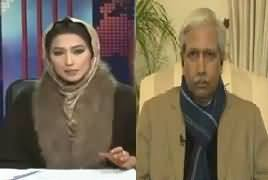 News Eye (Panama Case Kis Taraf Ja Raha Hai) – 10th January 2017