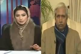 News Eye (Panama Case Kis Taraf Ja Raha Hai) – 10th January 2017
