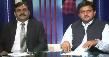 News Eye (Peoples Party Vs PMLN) – 27th March 2017