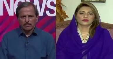 News Eye (Performance of Political Parties) – 20th June 2018