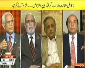 News Eye (Pervez Musharraf's Arrest Warrant Issued) - 27th March 2014