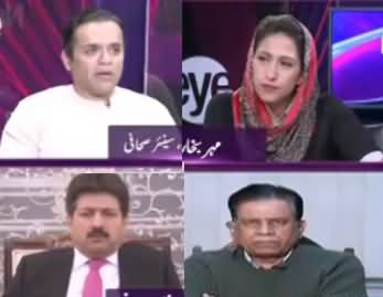 News Eye (Pervez Musharraf Treason Case) - 5th December 2019