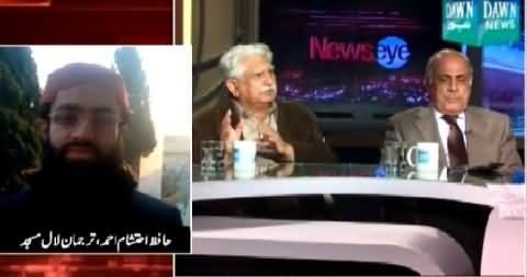 News Eye (Peshawar Incident: What Police Report Say?) – 23rd February 2015