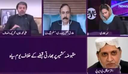 News Eye (Peshawar Mein Dhamaka) - 27th October 2020
