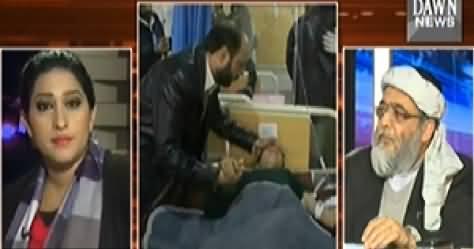 News Eye (Peshawar School Par Attack, Who is Responsible?) - 16th December 2014