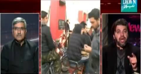 News Eye (Petrol Crisis is Conspiracy Against Us - Ishaq Dar) - 19th January 2015