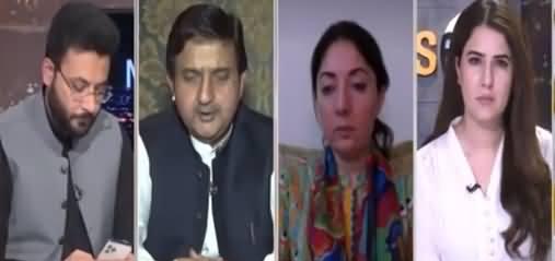 News Eye (PM Imran Khan Blames Women's Clothes for Rising Rapes) - 21st June 2021