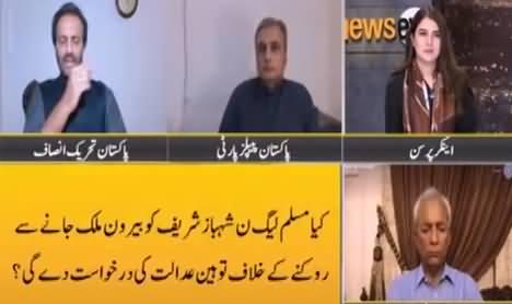 News Eye (PM Imran Khan's Visit of Saudi Arabia) - 10th May 2021