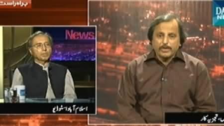 News Eye (PM Ke Khitab Se Koi Faraq Nahi Pare Ga - Imran Khan) - 12th August 2014