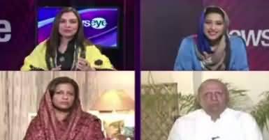 News Eye (PM Nawaz Sharif Disqualified) – 31st July 2017