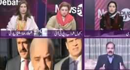 News Eye (PMLN Criticism on Ahsan Iqbal's Arrest) - 23rd December 2019