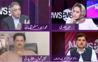 News Eye (PMLN Divided on March Issue) - 1st October 2019