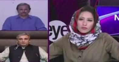 News Eye (PMLN, Janobi Punjab Mein Baghawat) – 9th April 2018