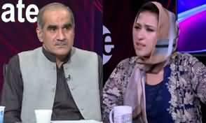 News Eye (PMLN Ka NAB Ko Khatam Karne Ka Mutalba) - 21st July 2020