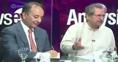 News Eye (PMLN Ki Establishment Per Tanqeed) – 19th September 2017