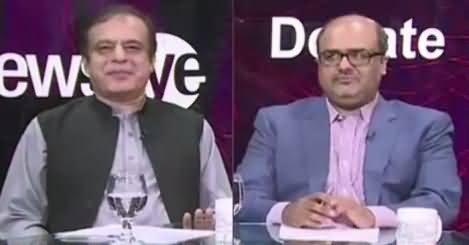 News Eye (PMLN Ki NAB Per Tanqeed) – 26th June 2018