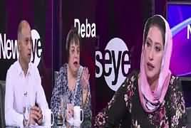 News Eye (PMLN Leaders Criticism on Chief Justice) – 25th April 2018