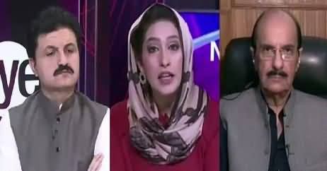 News Eye (PMLN's Five Years Performance in Punjab) – 21st August 2018