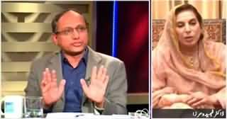News Eye (Police Aur Wakeelon Ki Ghunda Gardi) – 25th May 2015