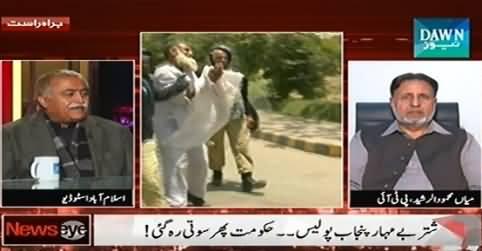 News Eye (Police Ka Andhon Par Andha Tashaddud) - 3rd December 2014