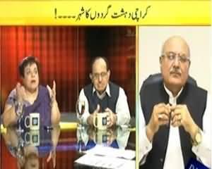 News Eye (Police Officers Kay Qatil Kaha Hain?) - 19th September 2013
