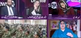 News Eye (Police Reforms Kab Hongi?) - 2nd October 2019