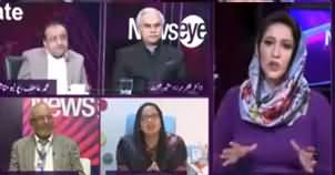 News Eye (Polio Cases Increasing in Pakistan) - 17th February 2020