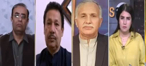 News Eye (Political Crisis in the Country's Biggest Province) - 11th October 2021