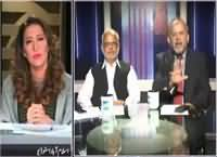 News Eye (Political Situation of Gujrat) – 28th October 2015
