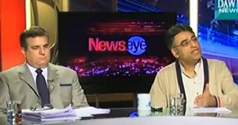 News Eye (Politics of Lies will Not Prevail in Pakistan) - 2nd December 2014