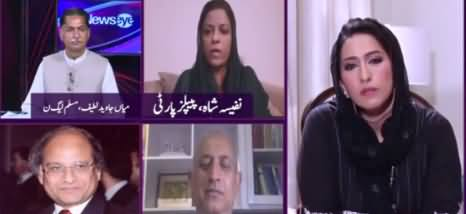 News Eye (Politics on Nawaz Sharif's Return) - 24th August 2020