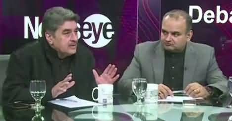 News Eye (Politics on The Name of Religion) – 29th November 2017