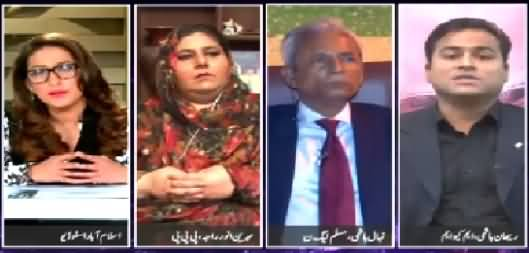 News Eye (PPP And MQM Both Angry with Govt) – 3rd September 2015