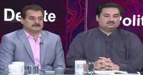 News Eye (PPP Aur PMLN Ki Rahein Juda) – 4th September 2018