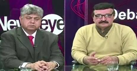 News Eye (PPP Ke Zawal Ki Waja, Corruption Ya Qayadat) – 27th December 2017