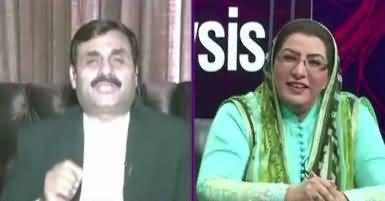 News Eye (PPP Ke Zawal Ki Wajohat Kia?) – 28th June 2017