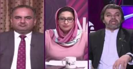 News Eye (Prime Minister & Chief Justice Meeting) – 27th March 2018