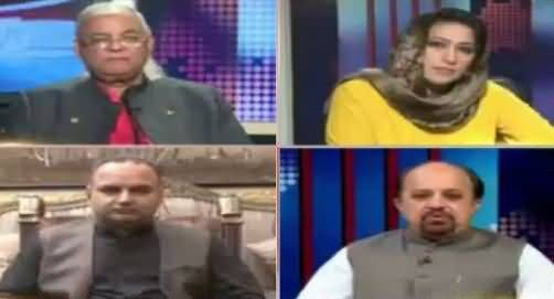 News Eye (Prime Minister's Entry in Sindh) – 14th March 2017