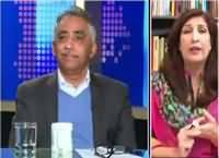 News Eye (Promises of Politicians, Nothing Changed) – 11th January 2016