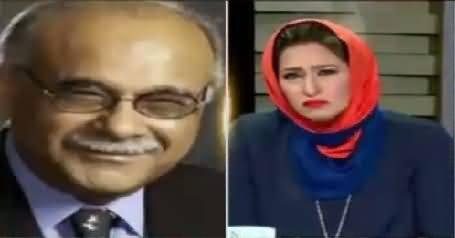 News Eye (PSL Final Lahore Mein Karane Ka Faisla) – 27th February 2017