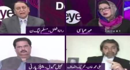 News Eye (PTI And PPP Face To Face)  – 15th March 2018