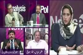 News Eye (PTI Aur MQM Ka Ittehad) – 28th September 2017