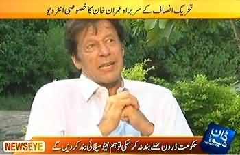 News Eye (PTI Chairman Imran Khan Special Interview) – 2nd September 2013