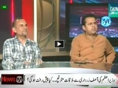 News Eye (PTI Demands Other Wise Long March) - 30th June 2014