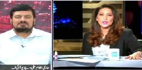 News Eye (PTI Ke Khilaf Qarardad Laane Ki Tayyari) – 27th June 2015